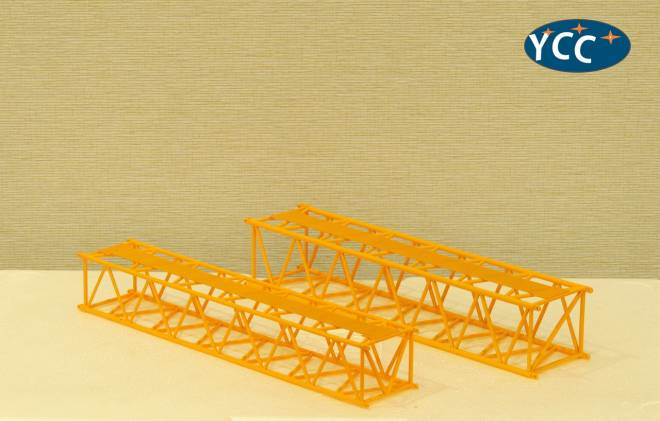 Boom section kit for YC780-SW-1 YCC YELLOW (1x 14m S type , 1x 14m L type )