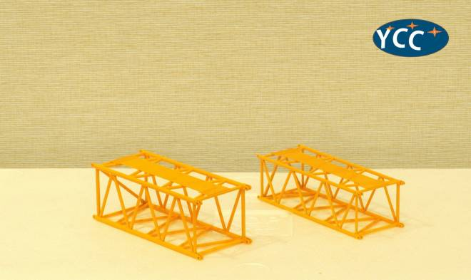 Boom section kit for YC780-SW-1 YCC YELLOW (1x 7m S type , 1x 7m L type )
