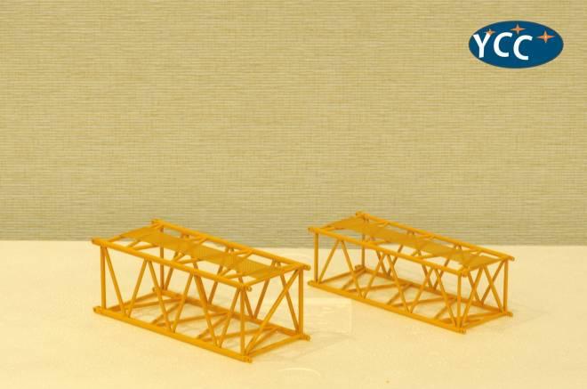 Boom section kit for YC780-SW-2 RAL 1007 (1x 7m S type , 1x 7m L type )