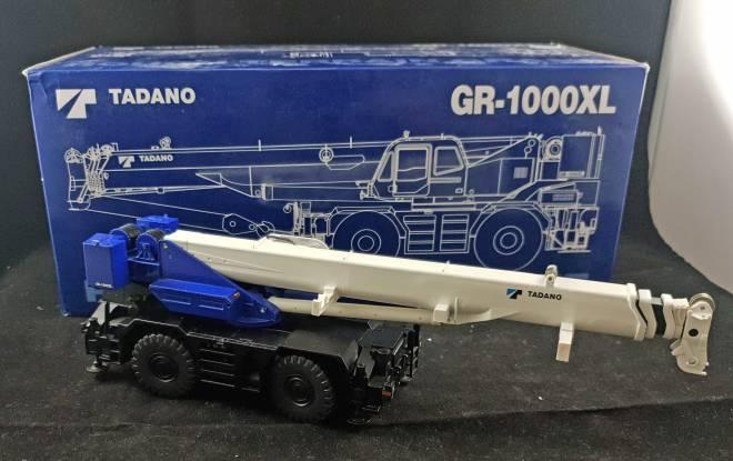 GR-1000XL