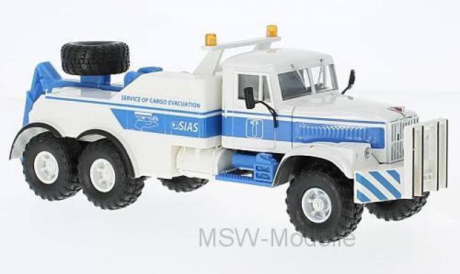 255B BRO-200,